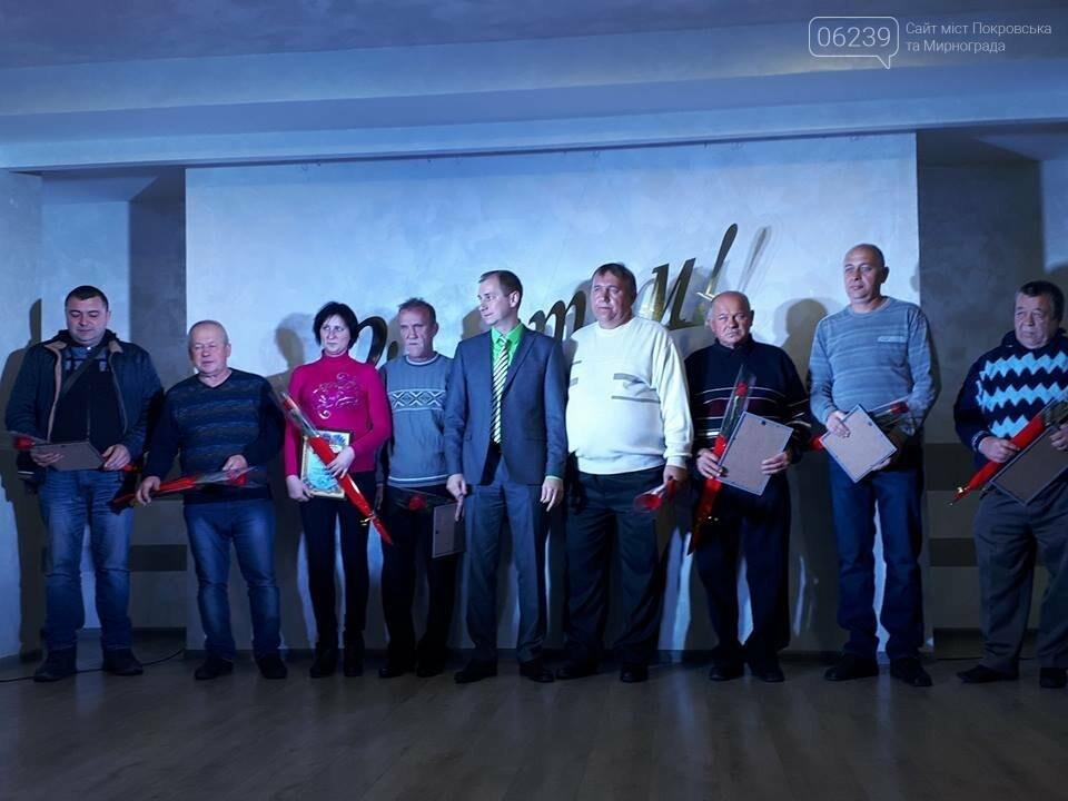 Напередодні свята: у Покровську привітали працівників автомобільного транспорту, фото-6