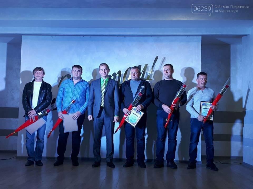 Напередодні свята: у Покровську привітали працівників автомобільного транспорту, фото-11