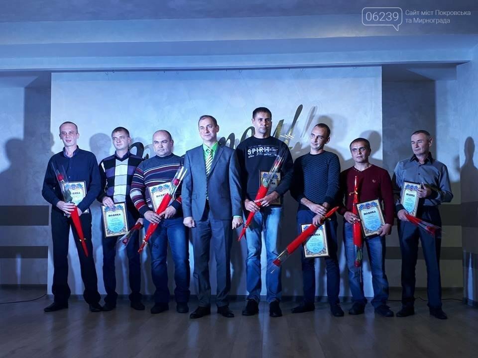 Напередодні свята: у Покровську привітали працівників автомобільного транспорту, фото-8