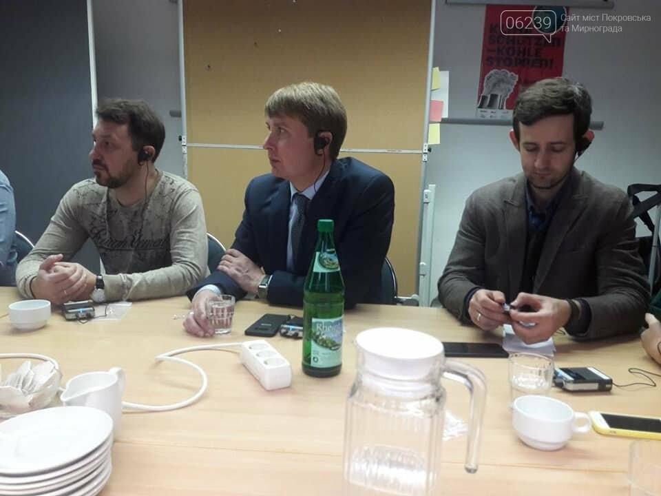 Трансформация угольных регионов и энергетический переход: мэр Мирнограда Александр Брыкалов посетил Германию в ходе ознакомительной поездки  , фото-5