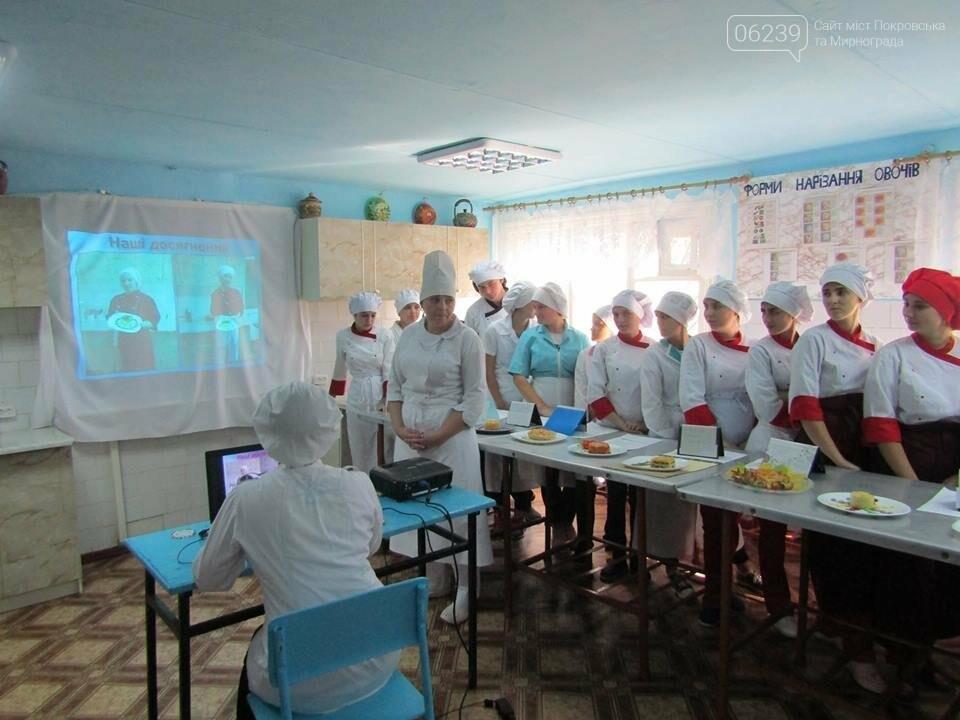 В Мирноградському професійному гірничому ліцеї відбувся «Ярмарок кар'єри», фото-1