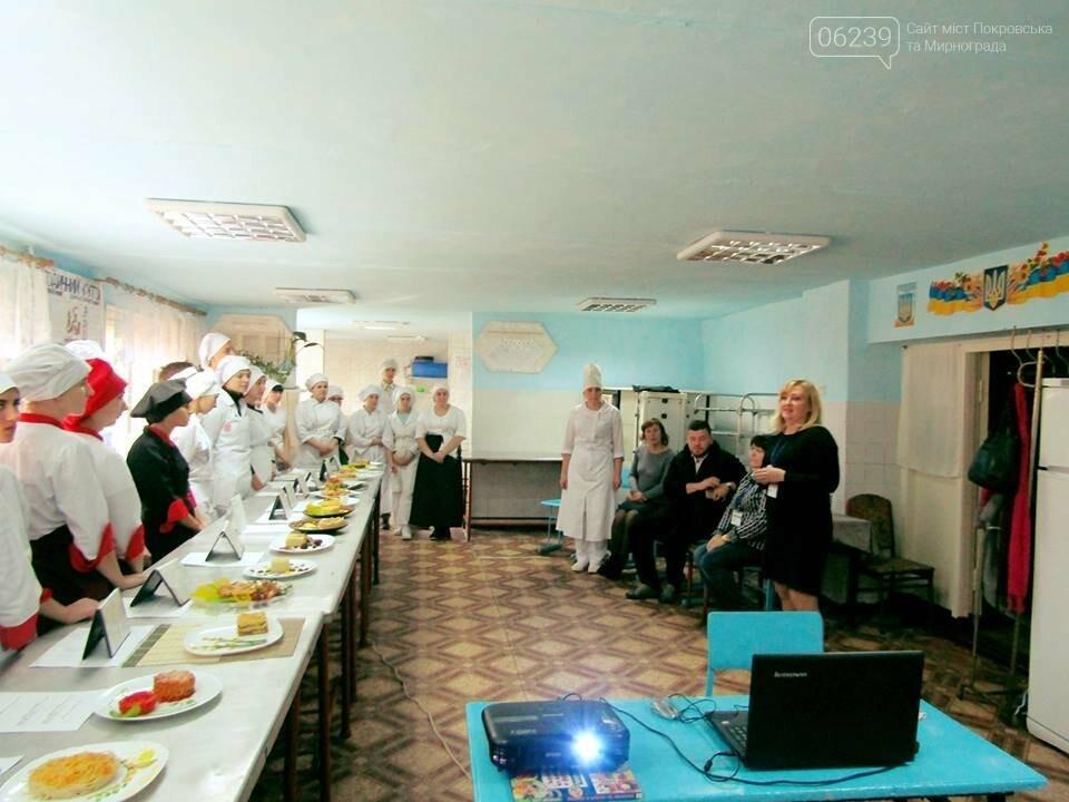 В Мирноградському професійному гірничому ліцеї відбувся «Ярмарок кар'єри», фото-2