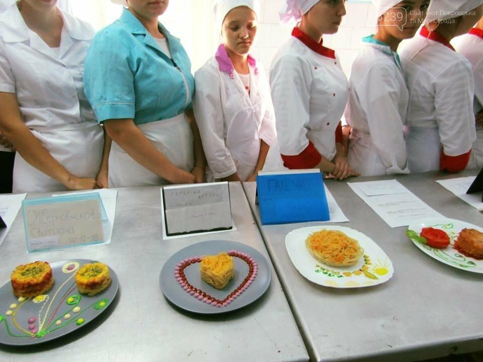 В Мирноградському професійному гірничому ліцеї відбувся «Ярмарок кар'єри», фото-4