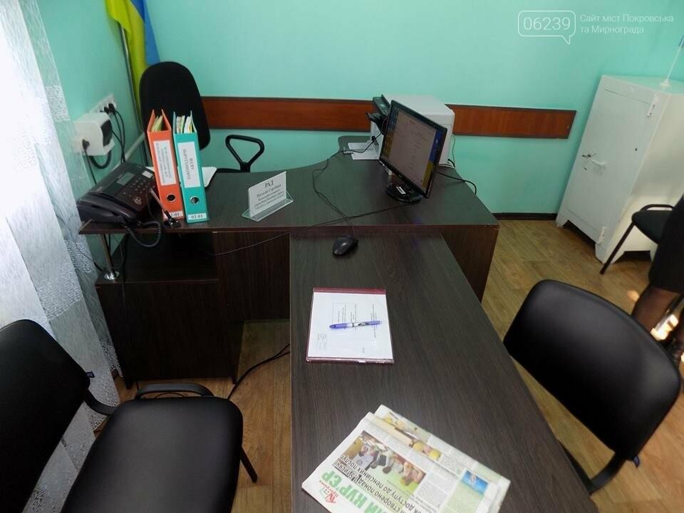 В Покровском районе торжественно открыли новые агентские пункты ПФУ, фото-2