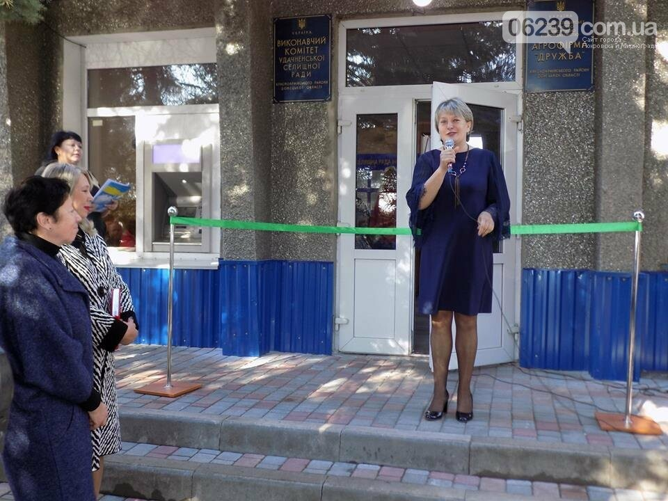 В Покровском районе торжественно открыли новые агентские пункты ПФУ, фото-4