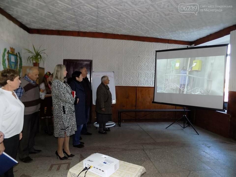 В Покровском районе торжественно открыли новые агентские пункты ПФУ, фото-8