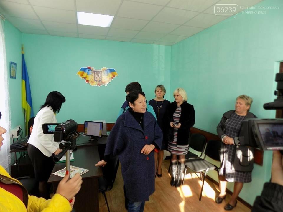 В Покровском районе торжественно открыли новые агентские пункты ПФУ, фото-1