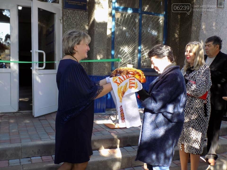 В Покровском районе торжественно открыли новые агентские пункты ПФУ, фото-9