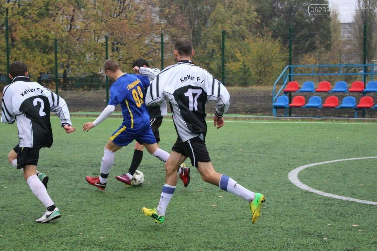 Команда «Спорт для всіх» стала бронзовим призером чемпіонату Донецької області з футзалу на майданчиках зі штучним покриттям, фото-1
