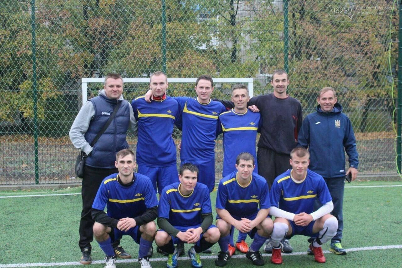 Команда «Спорт для всіх» стала бронзовим призером чемпіонату Донецької області з футзалу на майданчиках зі штучним покриттям, фото-5