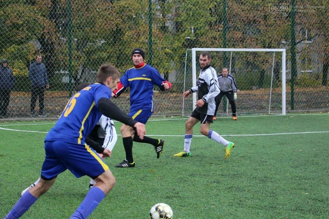 Команда «Спорт для всіх» стала бронзовим призером чемпіонату Донецької області з футзалу на майданчиках зі штучним покриттям, фото-6