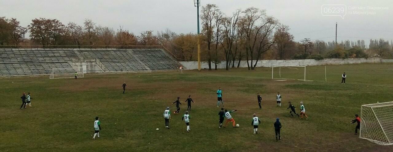 Состоялся последний тур 1-го круга Чемпионата Донецкой области по футболу среди юношей , фото-1