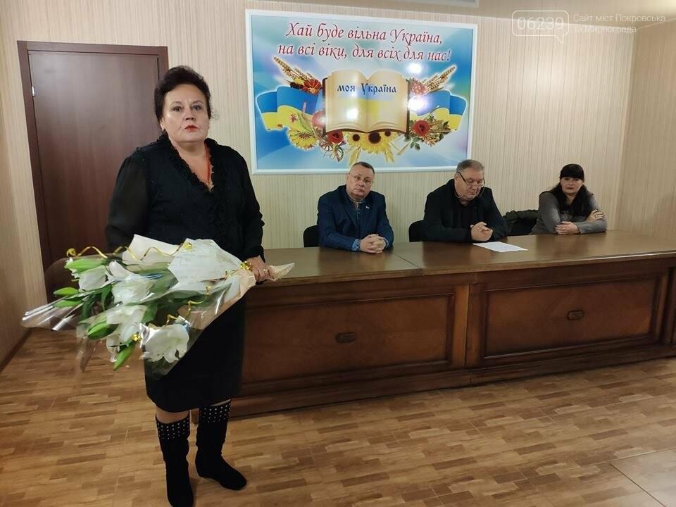 У Покровській РДА відбулись урочистості з нагоди Дня працівника соціальної сфери України, фото-2