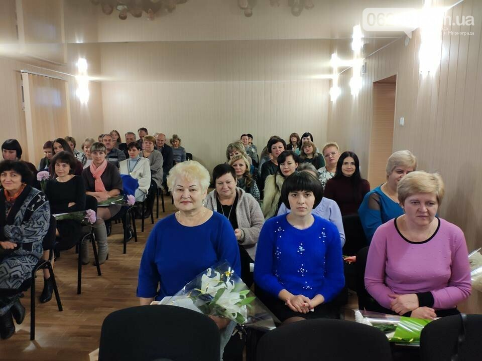 У Покровській РДА відбулись урочистості з нагоди Дня працівника соціальної сфери України, фото-3
