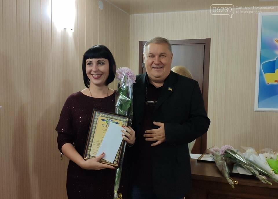 У Покровській РДА відбулись урочистості з нагоди Дня працівника соціальної сфери України, фото-1