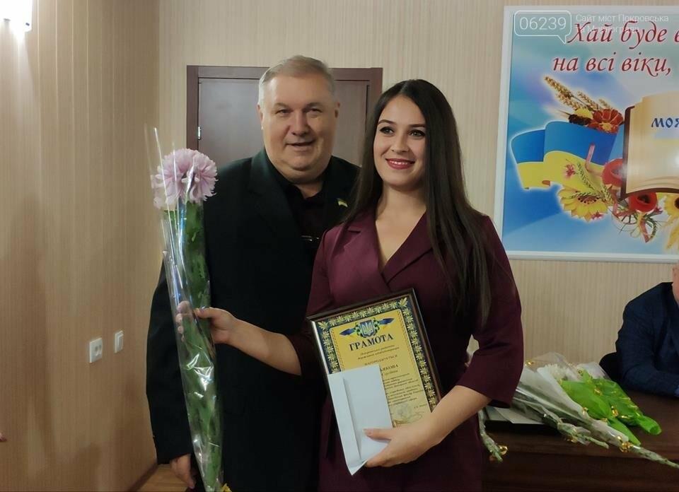 У Покровській РДА відбулись урочистості з нагоди Дня працівника соціальної сфери України, фото-4