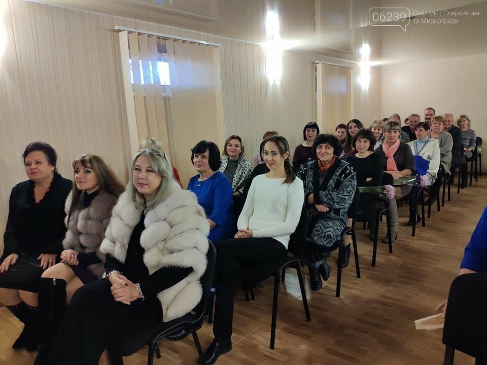 У Покровській РДА відбулись урочистості з нагоди Дня працівника соціальної сфери України, фото-6