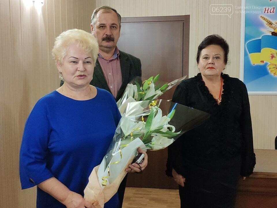 У Покровській РДА відбулись урочистості з нагоди Дня працівника соціальної сфери України, фото-7