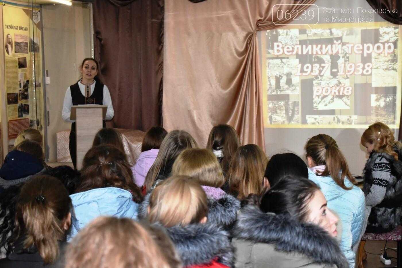 У Покровську вшанували пам'ять жертв «Великого терору», фото-2