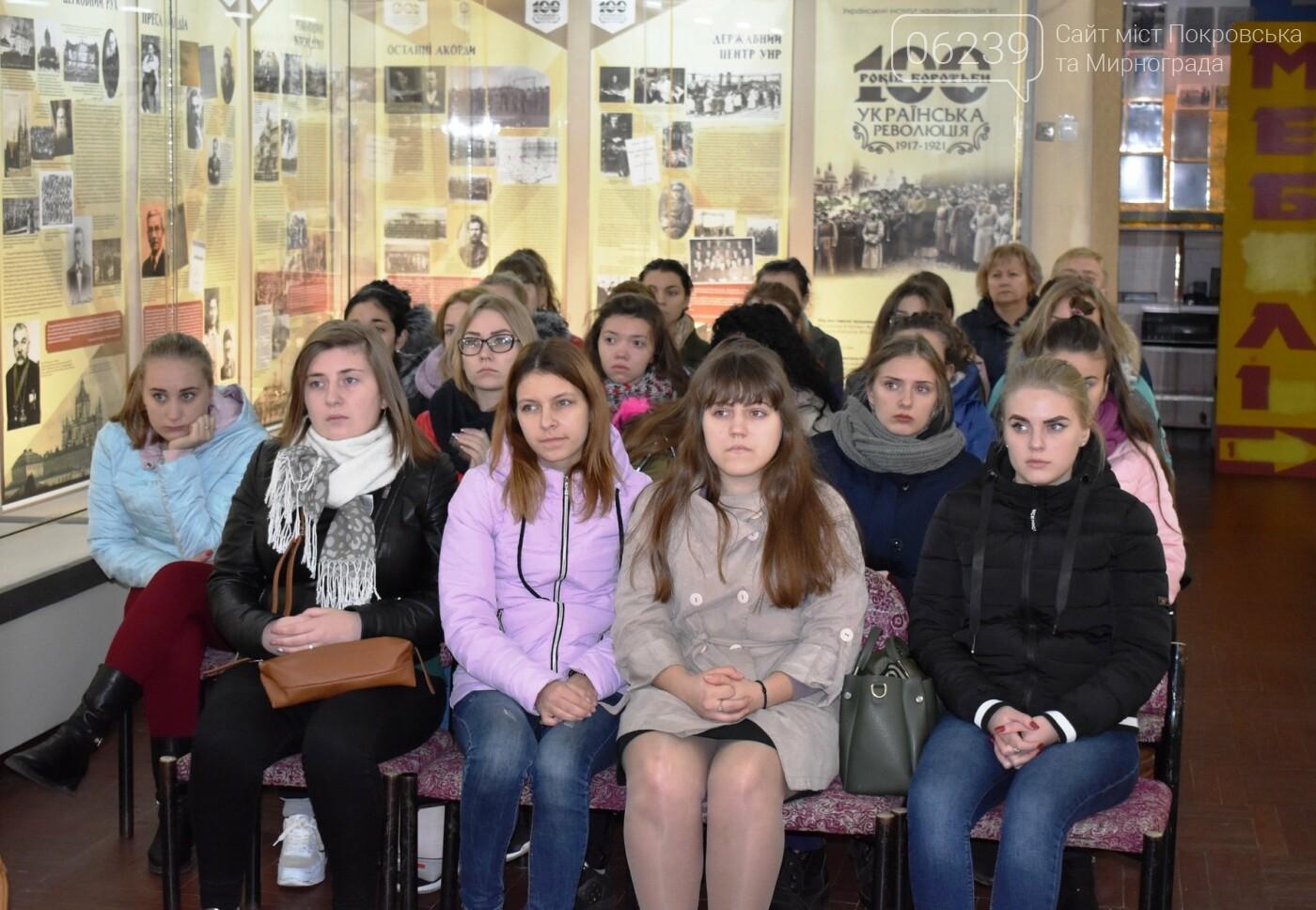 У Покровську вшанували пам'ять жертв «Великого терору», фото-1