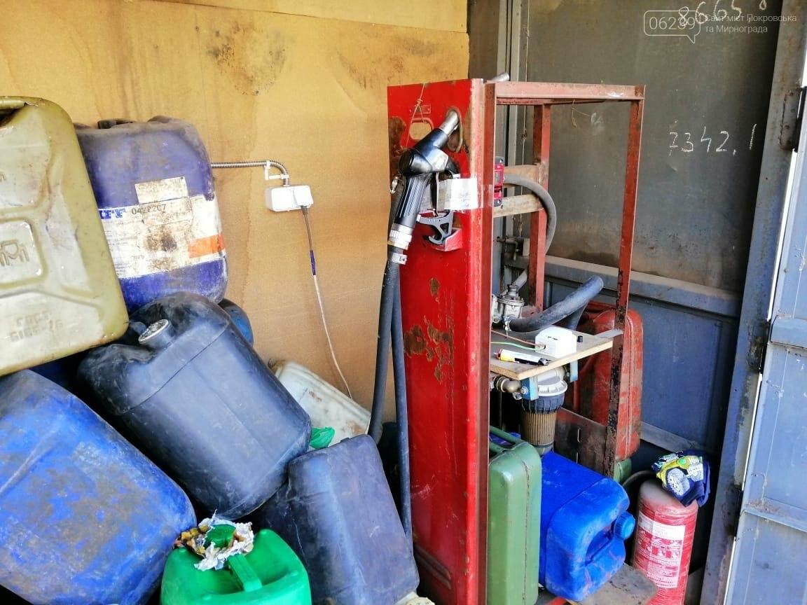 В Донецкой области прекращена деятельность шести нелегальных АЗС и автогазозаправочных пунктов, фото-4
