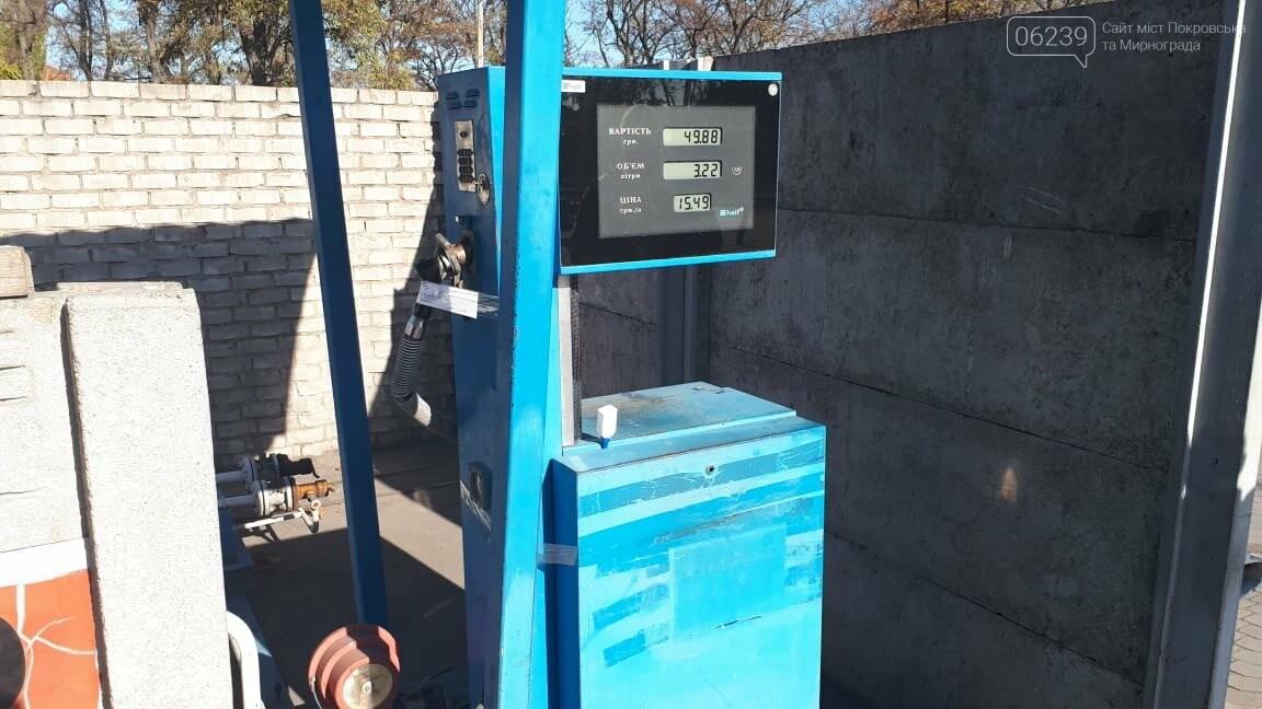 В Донецкой области прекращена деятельность шести нелегальных АЗС и автогазозаправочных пунктов, фото-2