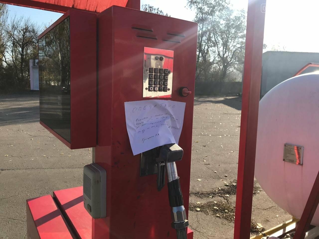 В Донецкой области прекращена деятельность шести нелегальных АЗС и автогазозаправочных пунктов, фото-5
