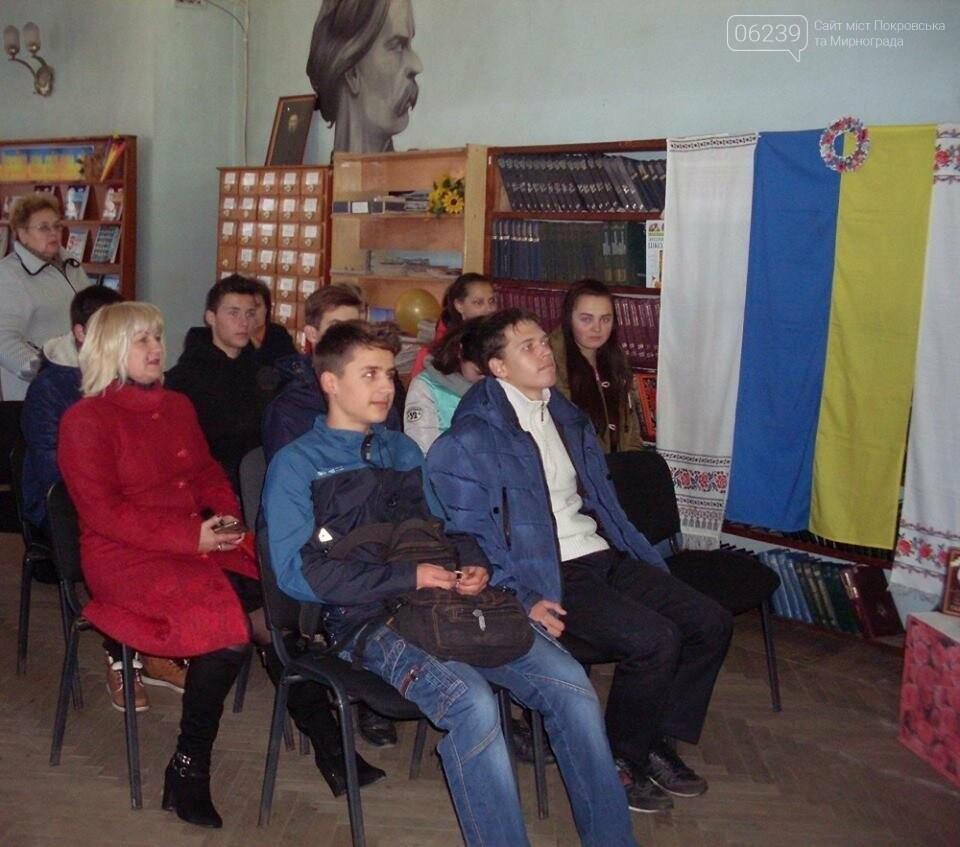 В Мирнограді згадали день, коли були загублені десятки тисяч доль – день Батуринської трагедії, фото-1