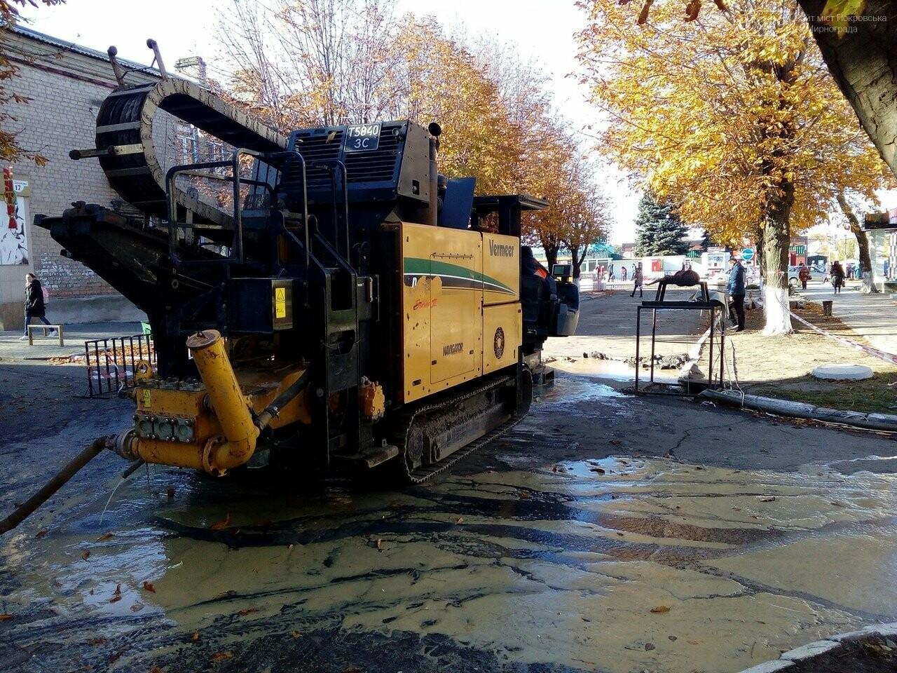 В Покровске меняют канализацию прошлого века, фото-1