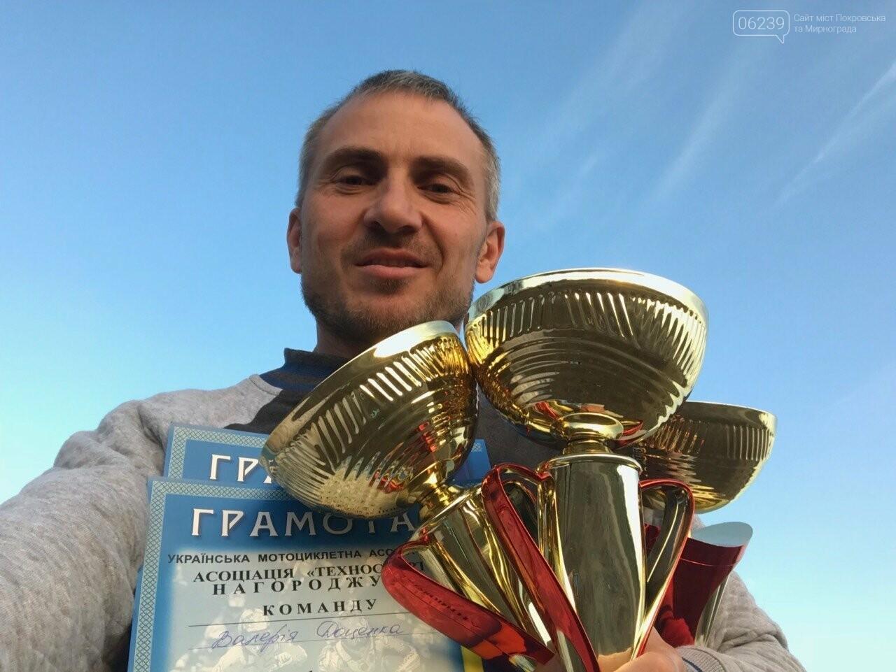 Гонщики из Мирнограда стали победителями Всеукраинских соревнований, фото-5