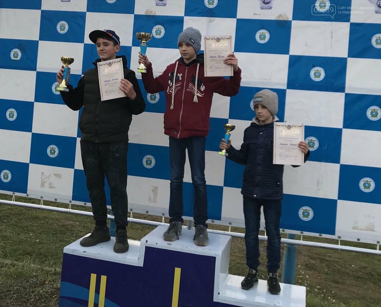 Гонщики из Мирнограда стали победителями Всеукраинских соревнований, фото-3