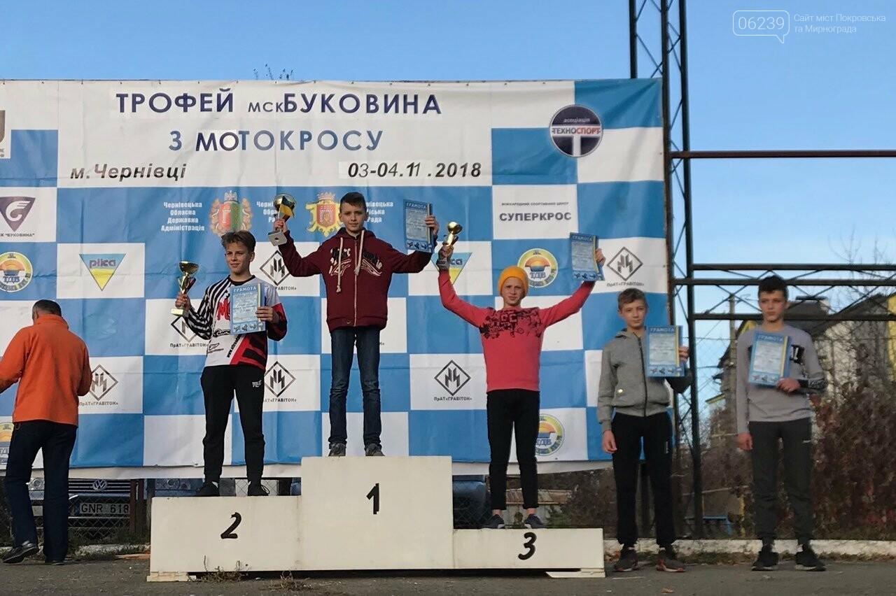 Гонщики из Мирнограда стали победителями Всеукраинских соревнований, фото-2