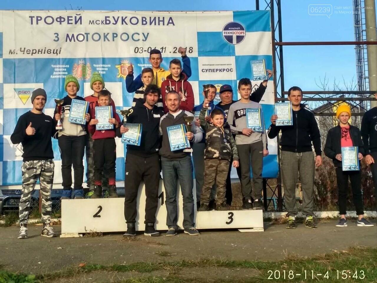 Гонщики из Мирнограда стали победителями Всеукраинских соревнований, фото-4