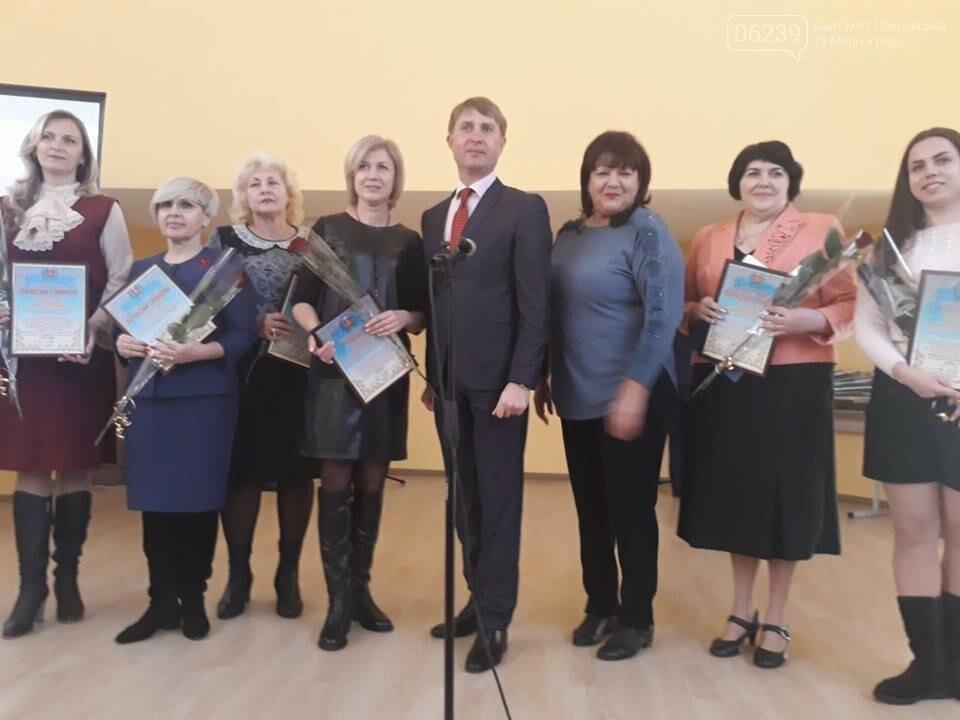 В Мирнограде отметили Всеукраинский день работников культуры и мастеров народного искусства, фото-2