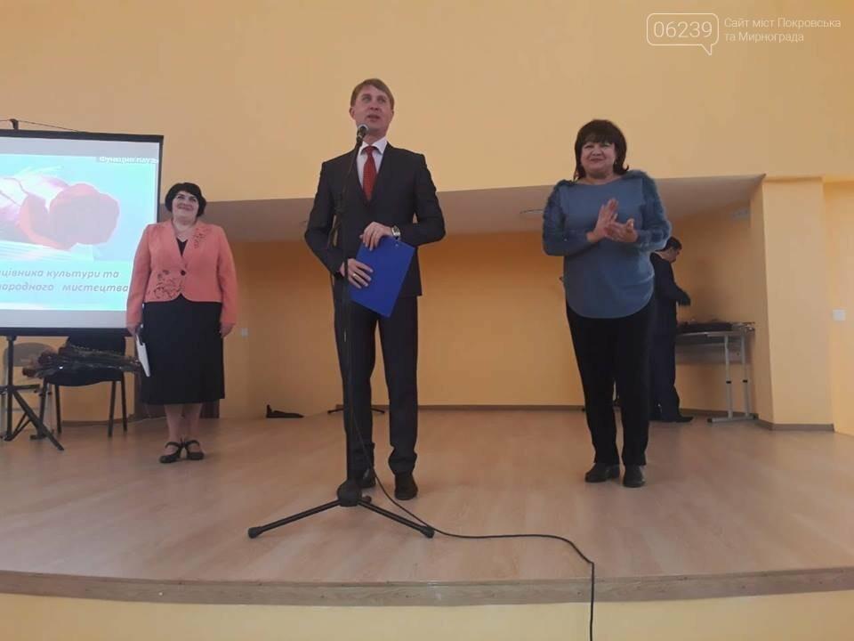 В Мирнограде отметили Всеукраинский день работников культуры и мастеров народного искусства, фото-3