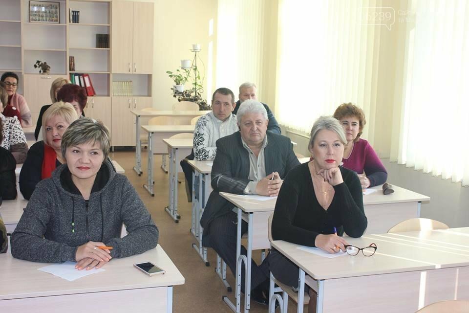 Фото Facebook Покровське об'єднане управління Пенсійного фонду України Донецької області