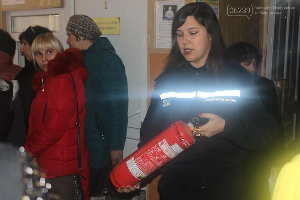 Фахівців ПФУ Покровська навчали заходам пожежного захисту, фото-1