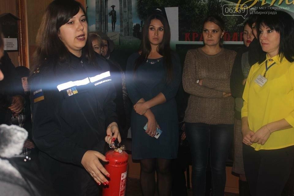Фахівців ПФУ Покровська навчали заходам пожежного захисту, фото-3
