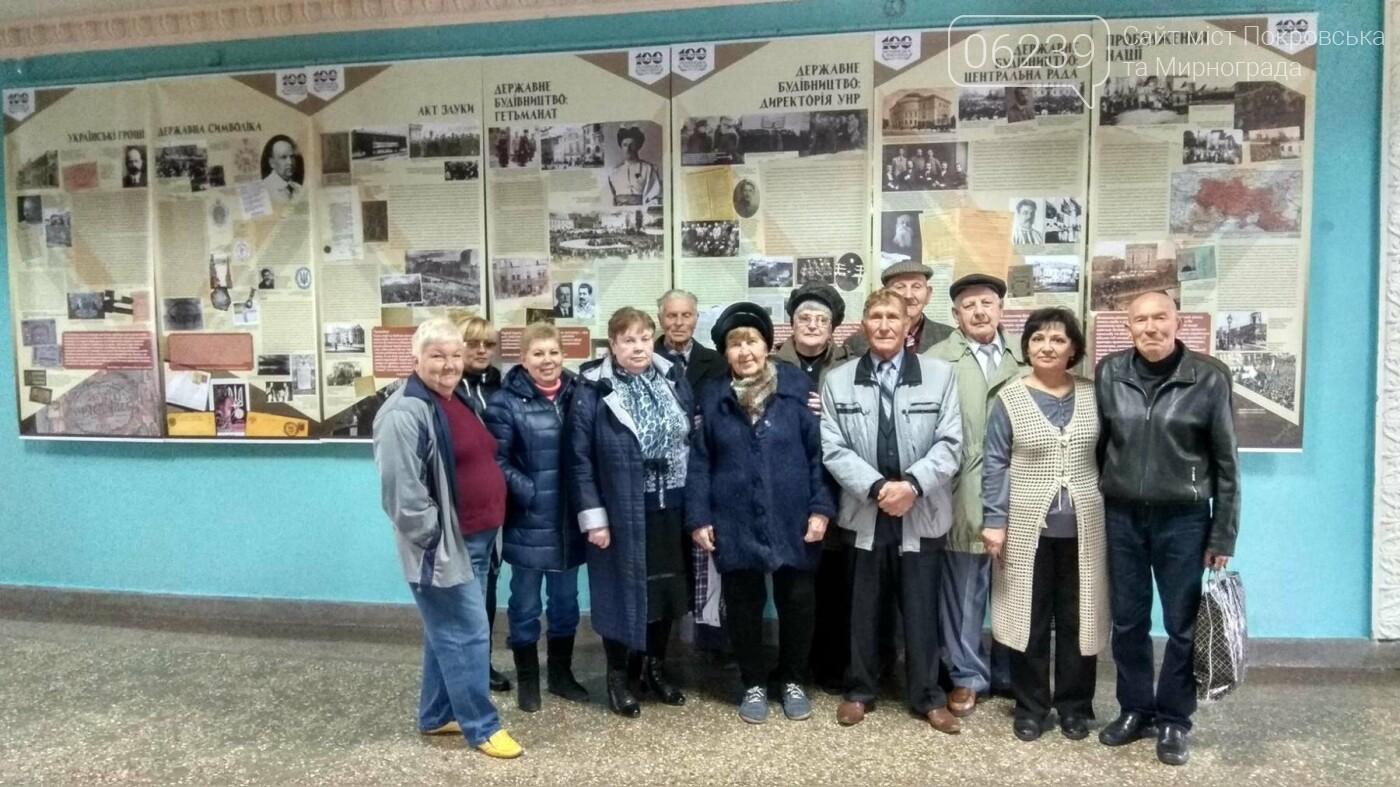 Жителей Мирнограда приглашают на выставку, которая продлится еще несколько дней , фото-2