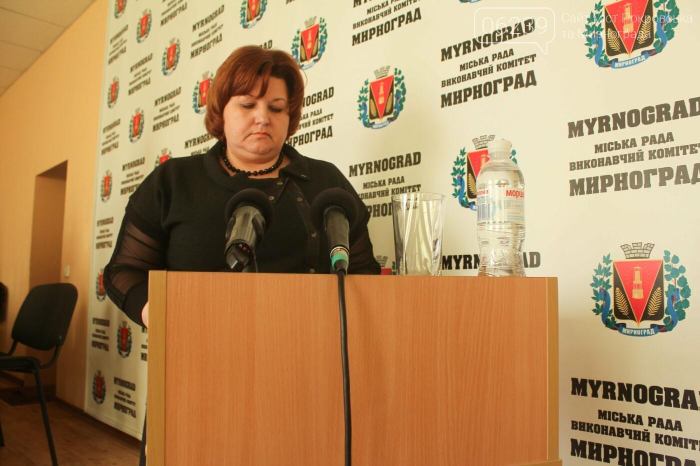 У мэра Мирнограда появился новый заместитель , фото-3