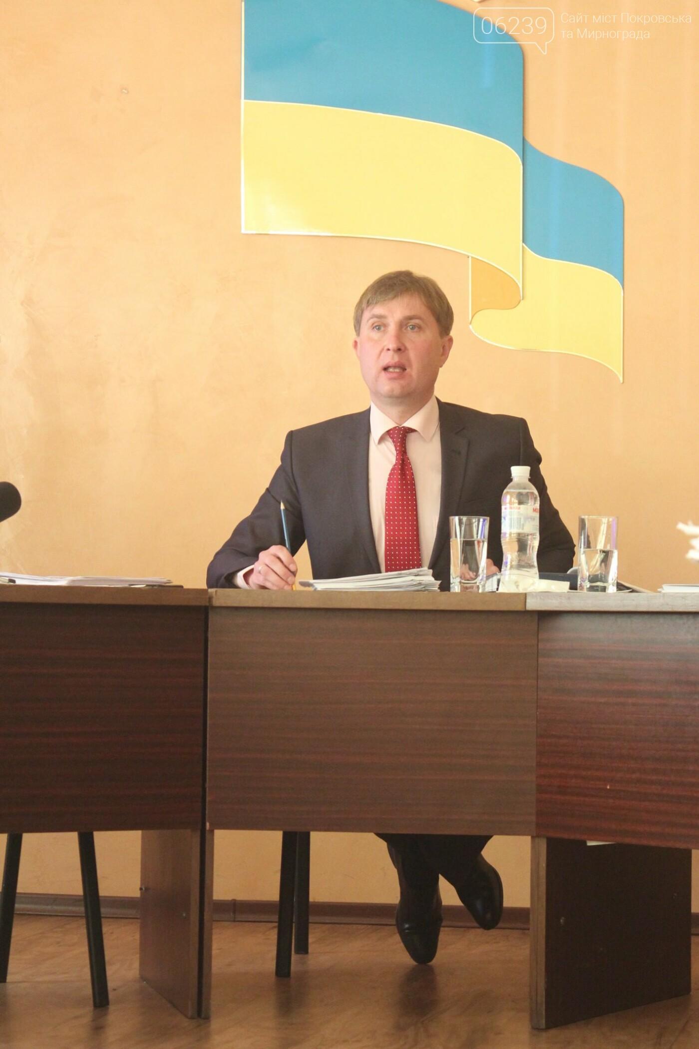 У мэра Мирнограда появился новый заместитель , фото-1
