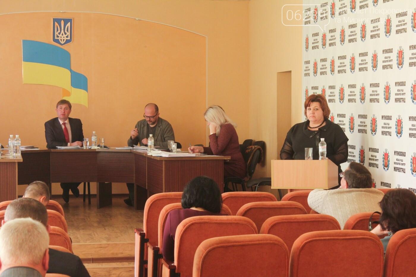 У мэра Мирнограда появился новый заместитель , фото-2