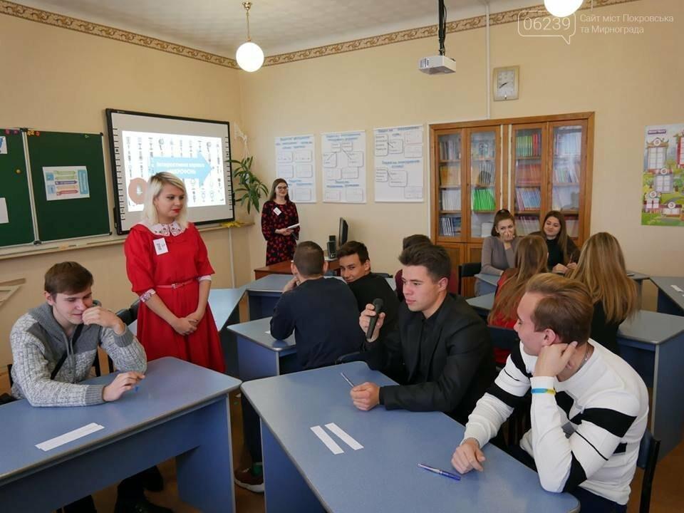 В Покровському педагогічному коледжі відбулося святкування Дня студента, фото-1