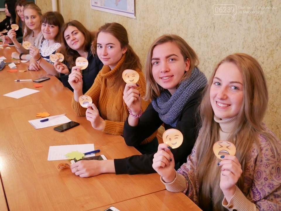 В Покровському педагогічному коледжі відбулося святкування Дня студента, фото-3