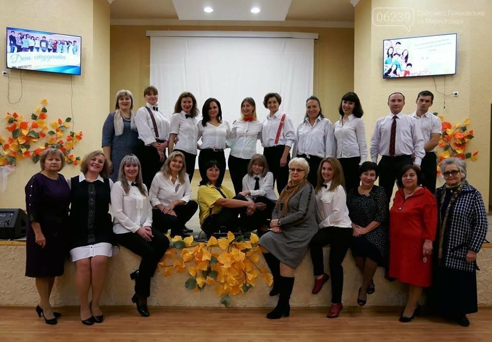 В Покровському педагогічному коледжі відбулося святкування Дня студента, фото-4