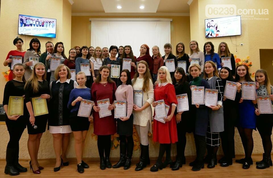В Покровському педагогічному коледжі відбулося святкування Дня студента, фото-6