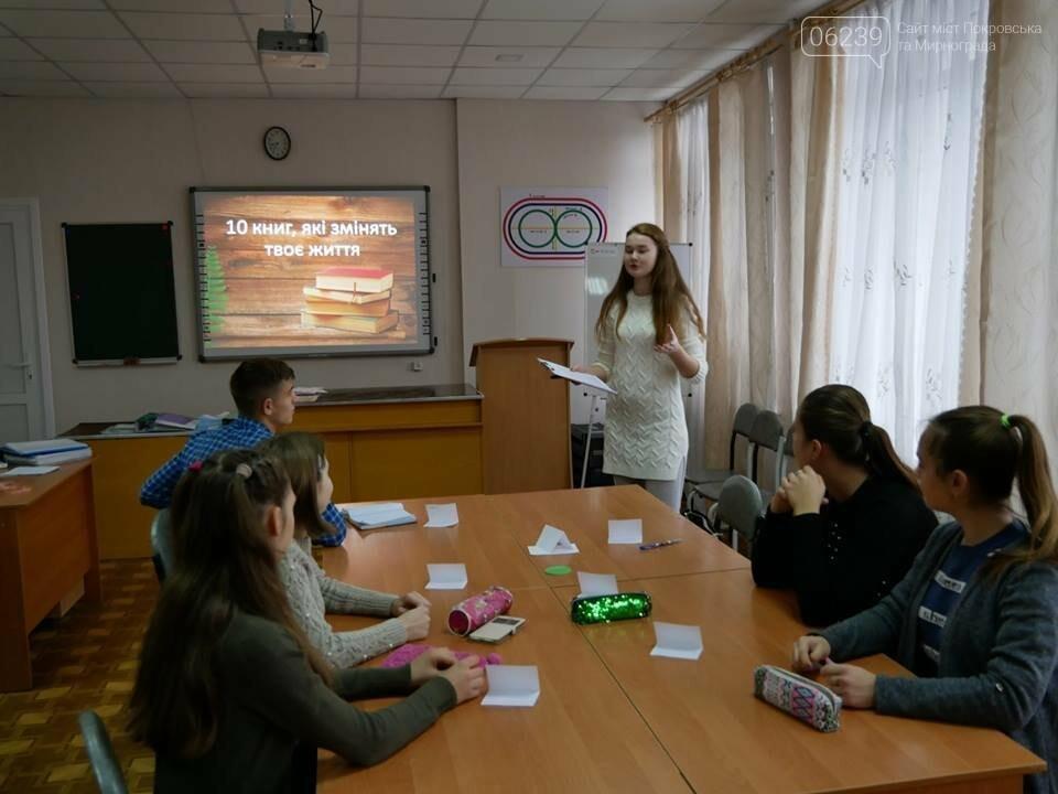 В Покровському педагогічному коледжі відбулося святкування Дня студента, фото-2