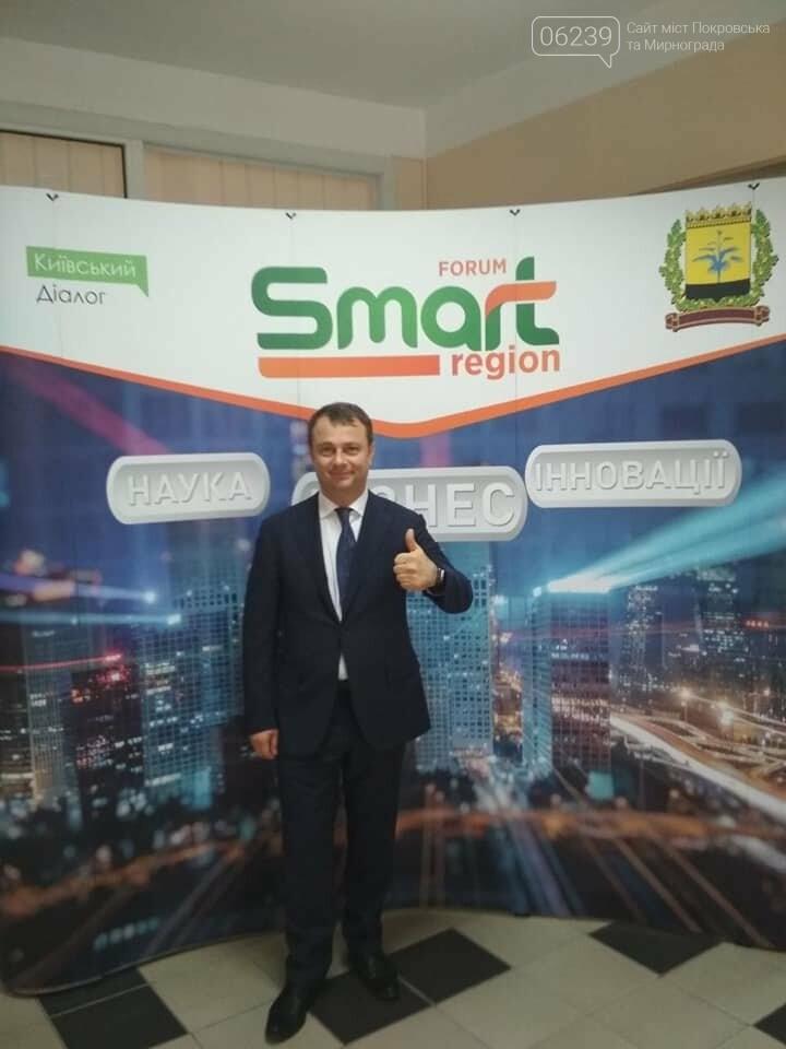 """Руслан Требушкін: """"Покровськ - яскравий приклад використання smart-технологій"""", фото-1"""