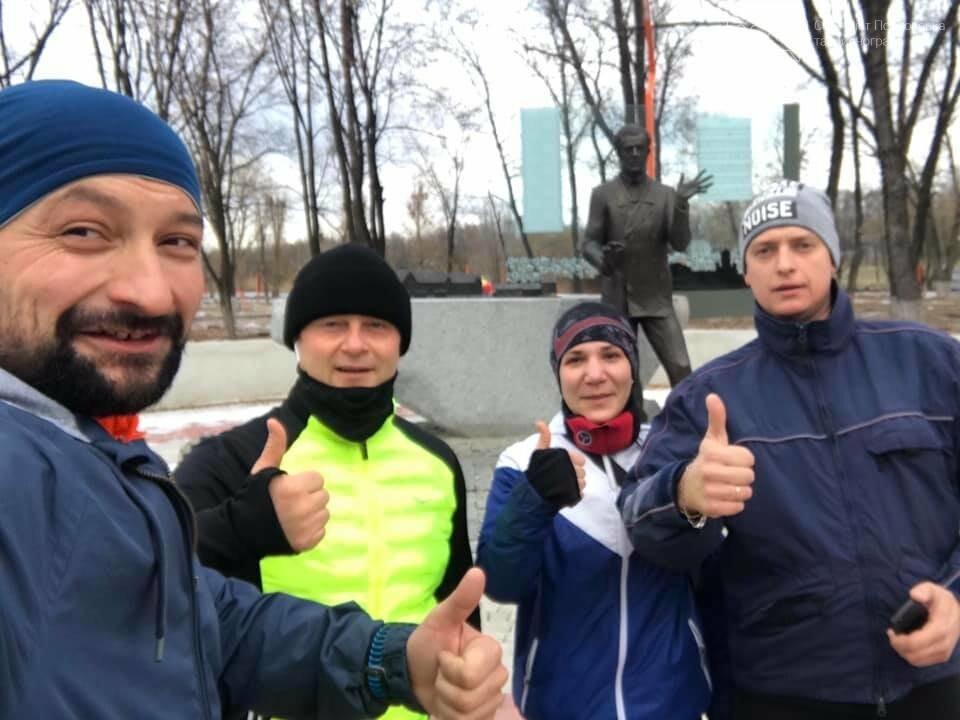 У Покровську активно готуються до весняного марафону, фото-1