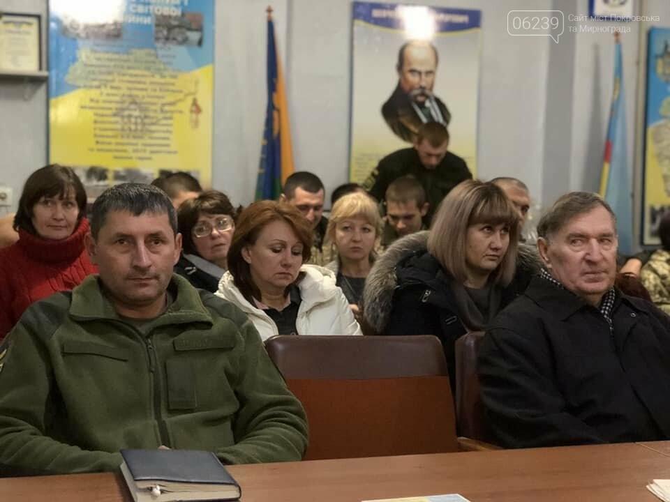У Покровську відзнаками Президента України нагородили військовослужбовців за участь в АТО, фото-1